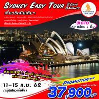 ซิดนีย์ ออสเตรเลีย บิน5ดาว SQ พีเรียด 11-15 กันยายน2019 เพียง 37,900/ท่าน