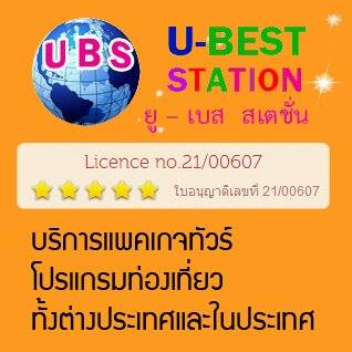 U-best facebook_follow